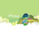 「2017白冷圳文化節」野餐情境佈置大賽