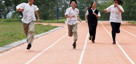 「udn文教X願景工程」募集你的偏鄉教育故事