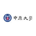 中原大學2017年62周年校慶體育週海報比賽