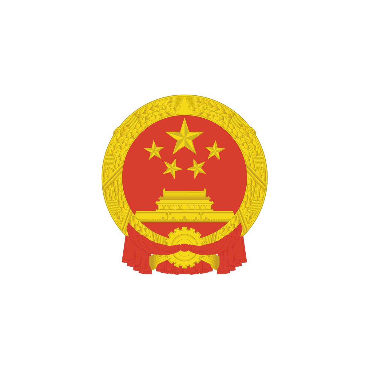 中國 國徽