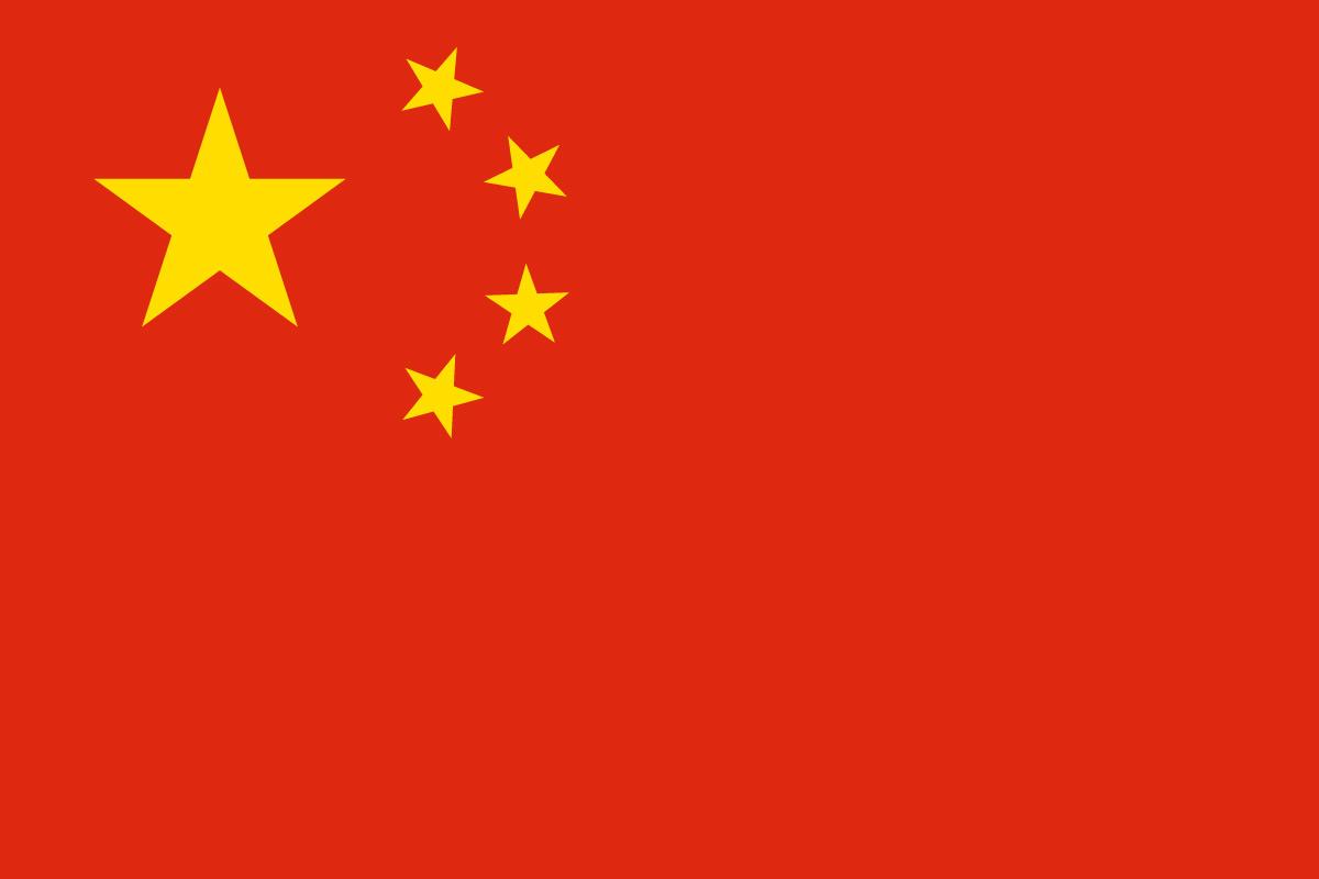 中國 國旗