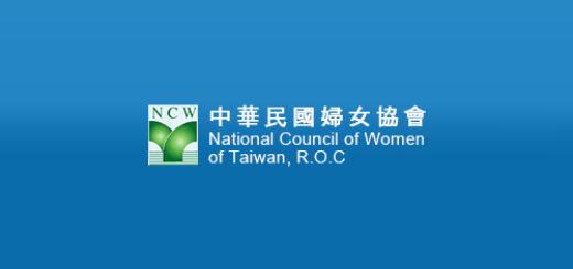 中華民國婦女協會