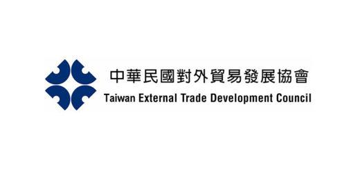 中華民國對外貿易發展協會(TAITRA)
