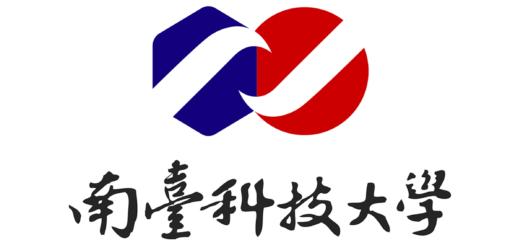 南臺科技大學