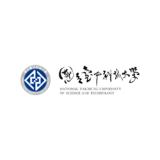 國立臺中科技大學。2019全國立型盃英文自我介紹競賽