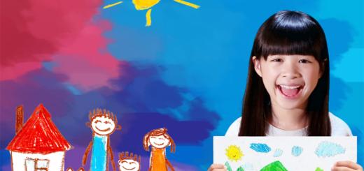 家扶 LOVE YOU 兒童保護宣導創意設計競賽