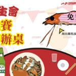 拖鞋>>酷味、趣味、台灣味