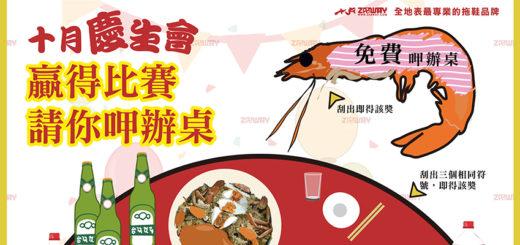 拖鞋 >> 酷味、趣味、台灣味