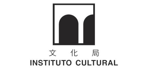 澳門特別行政區政府文化局
