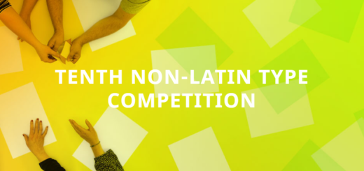 第十屆非拉丁字體設計大賽