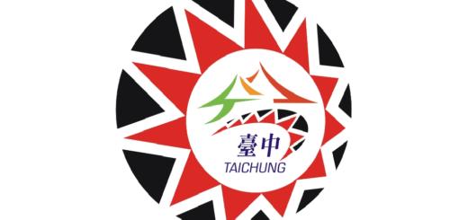 臺中市政府原住民族事務委員會