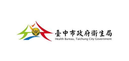 臺中市政府衛生局