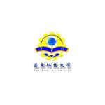 2017遠東盃壯遊行創意遊程設計競賽