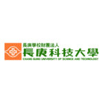 2019「長庚盃」全國大專院校專業英語口說大賽