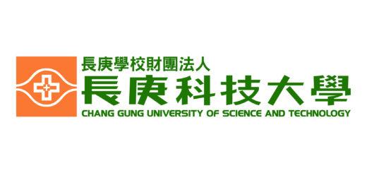 長庚科技大學