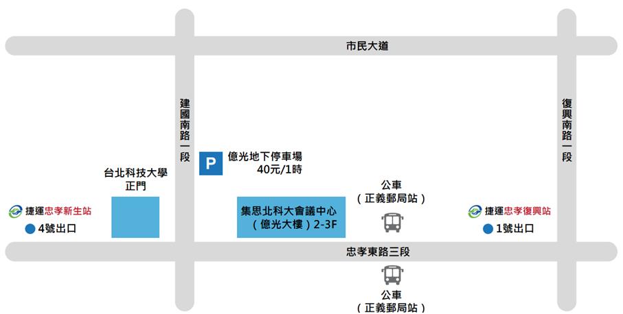 集思北科大會議中心地理位置圖