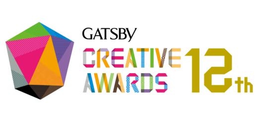 12th GATSBY CREATIVE AWARDS