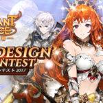Valiant Force Hero Design Contest