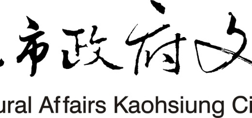 高雄市政府文化局 Bureau of Cultural Affairs Kaohsiung City Government