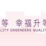 104年性別平等微電影徵選活動