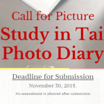 Study in Taiwan – Call for Picture 趣味徵選活動