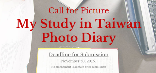 Call for Picture My Study in Taiwan Photo Diary