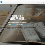 """K-SWISS【經典白計畫II】創意不""""攝""""限 攝影創作比賽"""