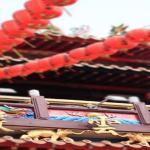 臺中市清水紫雲巖一○五年度觀音盃花燈比賽