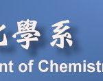 2016年第11屆鍾靈化學創意競賽