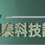 2016旭泰科技論文獎