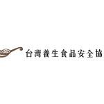 2016亞洲盃糖果文化節烘焙藝術比賽-北京