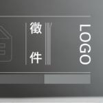 「講客廣播電臺logo設計」徵選-網路人氣票選
