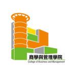 跨境電子商務商展設計競賽
