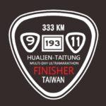 台灣極限鐵人協會-『2017環花東超級馬拉松』