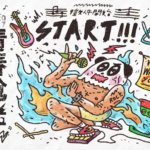 【2017青春尬歌】校園原創音樂徵選大賽