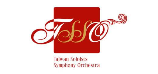 台灣獨奏家交響樂團