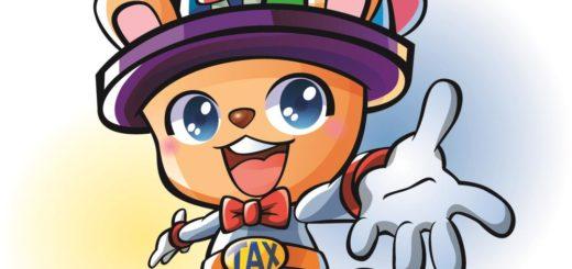 嘉義市政府稅務局106年「國小學生租稅著色彩繪創意比賽」