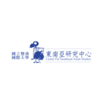 暨南國際大學「106年度臺灣大專院校學生越南語演講比賽」