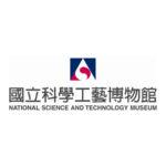 2017「博物館評量」國際學術研討會徵求論文