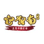 108年斗六南聖宮第三屆「南聖盃」全國繪畫寫生比賽