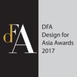 亞洲最具影響力設計獎