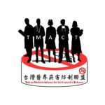 「菸害防制救未來」微電影比賽