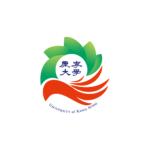 2017年第五屆康寧大學于斌盃羽球邀請賽