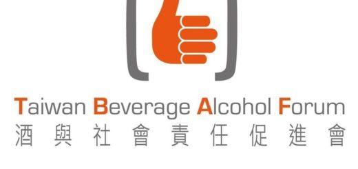 酒與社會責任促進會
