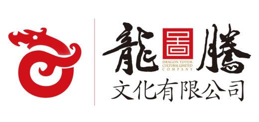 龍圖騰文化