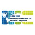 2017第八屆IIIC國際創新發明競賽