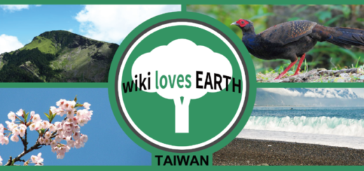 Wiki Loves Earth 2017 in Taiwan