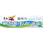 106年度臺南市國中小動物保護教育宣導繪畫比賽