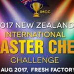 2017紐西蘭國際名廚挑戰賽