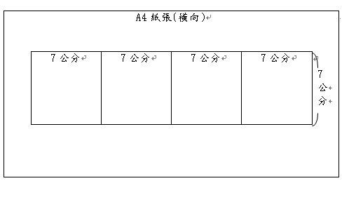 四格漫畫2